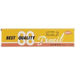 利百代 88 高級皮頭鉛筆 辦公專用 經典不敗款 12入
