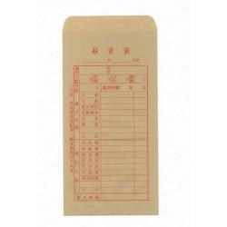 標準型薪資袋 紅字薪資袋(50入)
