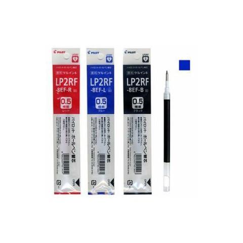 百樂 LP2RF-8UF/8EF Juice果汁筆芯 / 0.38/ 0.5mm
