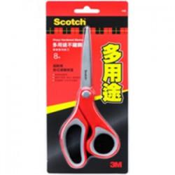 3M Scotch 多用途事務剪刀 SS-M8 (8吋)