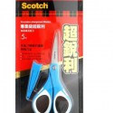 3M Scotch 萬用型事務剪刀 SS-P5 (5吋)
