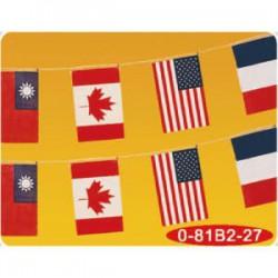 宏吉 1號塑膠萬國串旗10尺10面