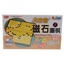 大富翁 磁石圍棋(大) G905(原G605)