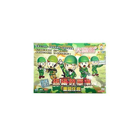 大富翁 -超級陸軍棋 E305