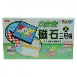 大富翁 -磁石三用棋(大) G906(原G606)