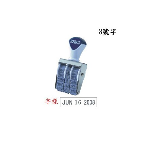 COX三燕 英文日付印