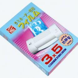 MBS萬事捷 防靜電護貝膠膜 (110張入) 80u