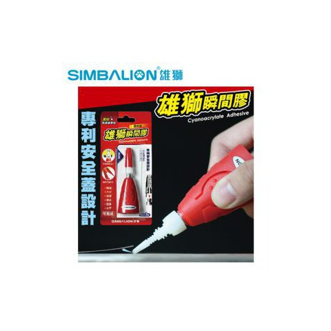 SIMBALION雄獅 GU-103 便利瓶 瞬間膠/ 3g