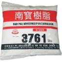 南寶 樹脂白膠 3761 1kg