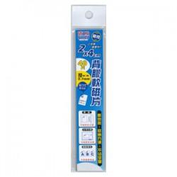 成功 軟磁片 2X4cm 40片 已切割背膠軟磁片 NO.21314