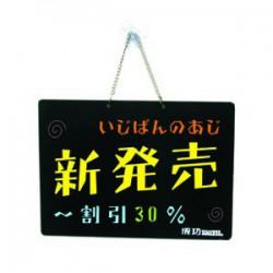 成功 A4吊掛式雙面彩繪板(30x21cm) NO.01004