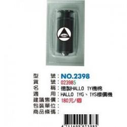 LIFE徠福 NO.2398 標價機棉 (適用HALLO 1YG、1YS標價機)