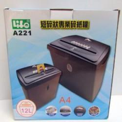 LIFE徠福 A221 全自動碎紙機(A4規格)(細碎)