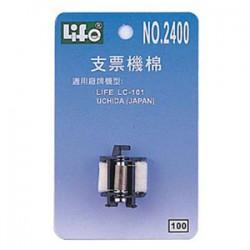 LIFE徠福 支票機棉 NO.2400 (適用LIFE/LC101、日本UCHIDA機型)