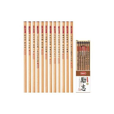 利百代 CB-105 勵志鉛筆 HB (12入)