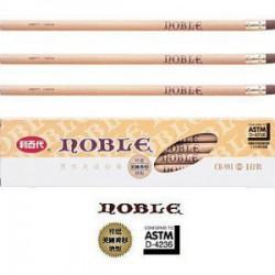 利百代 CB-981 原木NOBOLE皮頭鉛筆