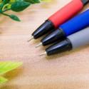 東文 BP-1 黑珍珠中油筆 / 0.7mm