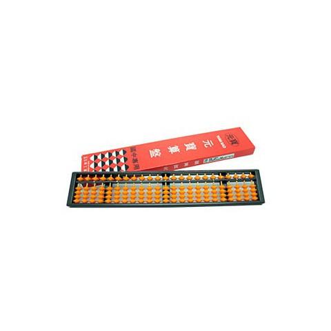 元寶算盤 NO.7023(塑膠框)國中算盤4*23