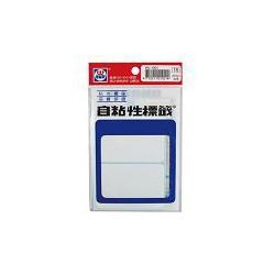 華麗牌 WL-1001自黏標籤50X75mm無框