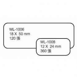 華麗牌 WL-1008自黏標籤12X24mm無框