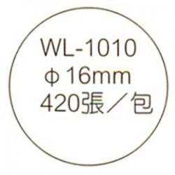 華麗牌 WL-1010自黏標籤16mm無框 圓