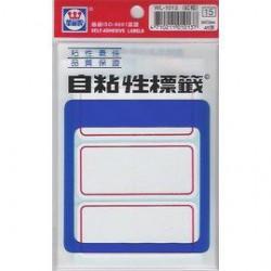 華麗牌 WL-1013自黏標籤34X73mm 紅框