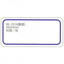 華麗牌 WL-1014自黏標籤34X73mm藍框