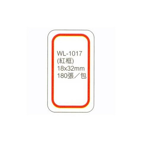 華麗牌 WL-1017自黏標籤18X32mm 紅框