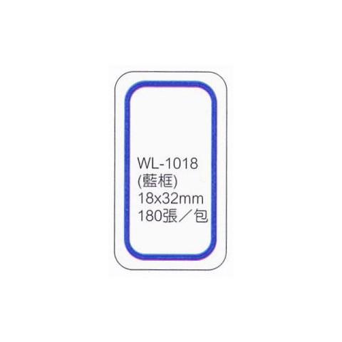 華麗牌 WL-1018自黏標籤18X32mm藍框