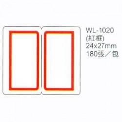 華麗牌 WL-1020自黏標籤24X27mm 紅框