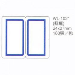 華麗牌 WL-1021自黏標籤24X27mm藍框