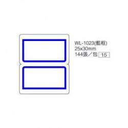 華麗牌 WL-1023自黏標籤25X30mm藍框