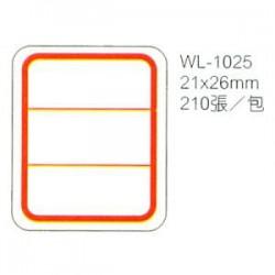 華麗牌 WL-1025自黏標籤21X26mm 紅框