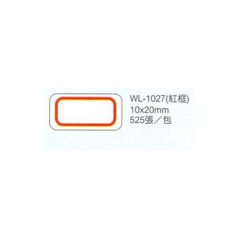 華麗牌 WL-1027自黏標籤10X20mm 紅框