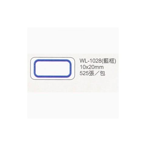 華麗牌 WL-1028自黏標籤10X20mm藍框