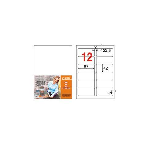 龍德 LD-810-W-C三用電腦標籤A4-12格-白20張包