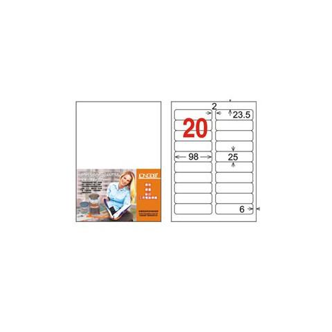 龍德 LD-812-W-C三用電腦標籤A4-20格-白20張包