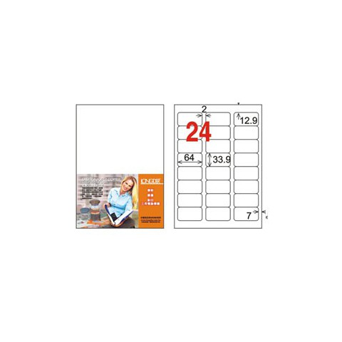 龍德 LD-818-W-C三用電腦標籤A4-24格-白20張包