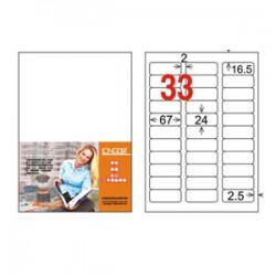 龍德 LD-819-W-C三用電腦標籤A4-24格-白20張包