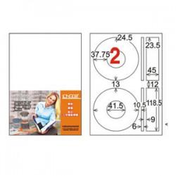 龍德 LD-820-W-C三用電腦標籤A4-2格-白20張包光碟專用