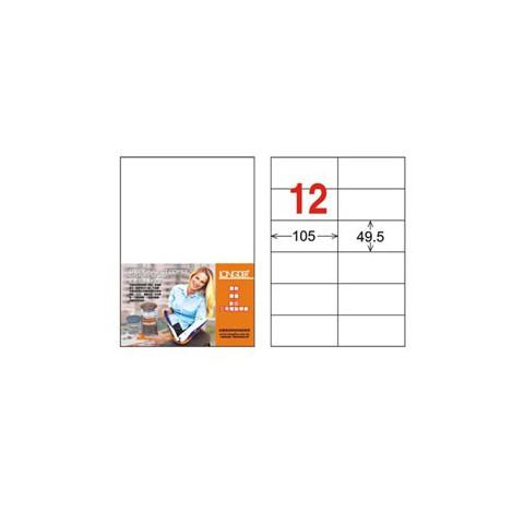 龍德 LD-832-W-C三用電腦標籤A4-12格-白20張包