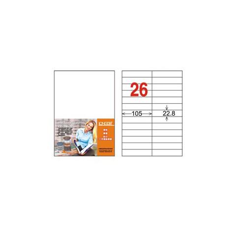 龍德 LD-837-W-C三用電腦標籤A4-26格-白20張包