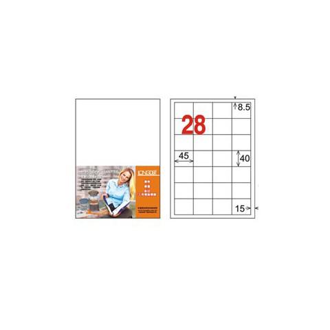龍德 LD-845-W-C三用電腦標籤A4-28格-白20張包