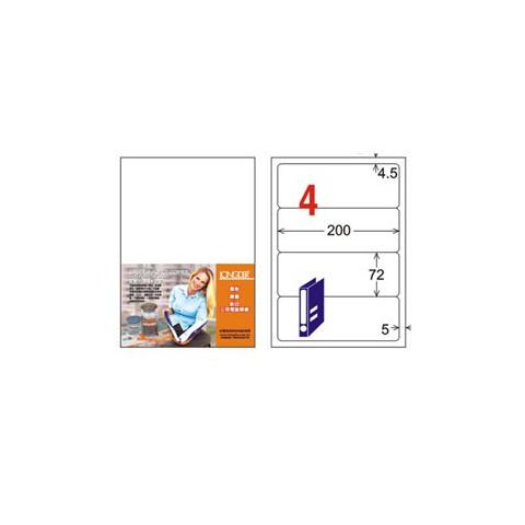龍德 LD-867-W-C三用電腦標籤A4-4格-白20張包
