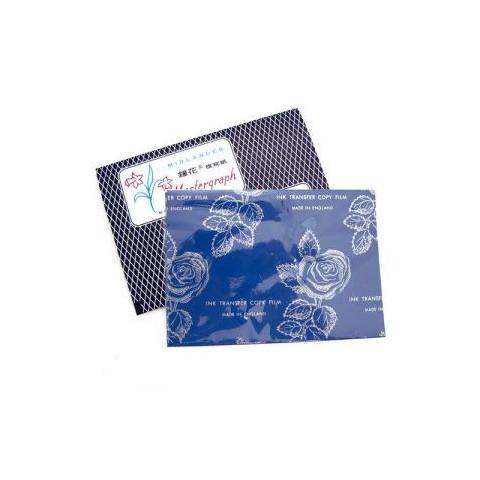 英國鐘花 發票用複寫紙 36K (20張/盒) 2268 MK-104