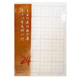 24格毛邊紙/書法用紙/ 8k 100入