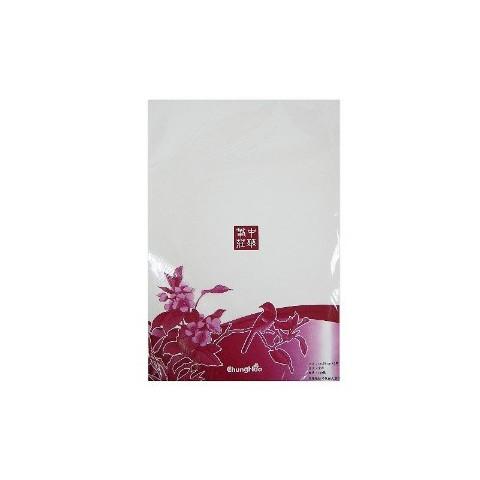 空白毛邊紙/書法用紙 8k 100入