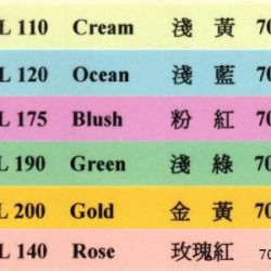 70P B4 彩色影印紙 500張/包