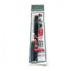 日本Platinum白金 白金牌 CP-100 卡式毛筆 (攜帶型) 黑