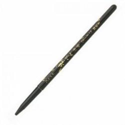 日本Platinum白金 白金牌 CP-90 卡式小楷毛筆 黑